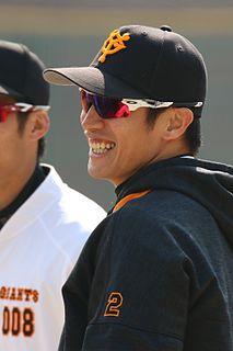 Dai-Kang Yang