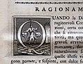 Giuseppe maria bianchini, Dei Granduchi di Toscana della real Casa De' Medici, per gio. battista recurti, venezia 1741, 20 giangastone, 4 capolettera.jpg