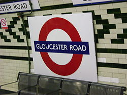 Gloucester Road (Piccadilly Line) (18513249) (2).jpg