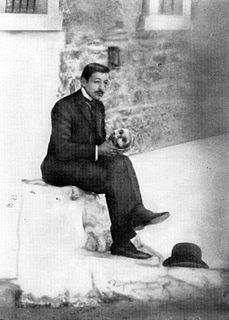 Georgios Papanikolaou Greek pathologist
