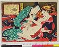 Goban e-awase 碁盤絵合 (BM OA+,0.437.1-14 06).jpg