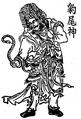 God of Hyobi.png