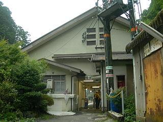 Gokurakubashi Station Railway station in Kōya, Wakayama Prefecture, Japan
