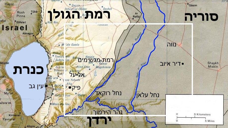 Golan heights yarmouk battle
