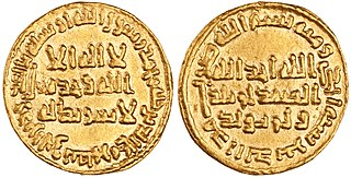 Umar II Eighth Umayyad caliph