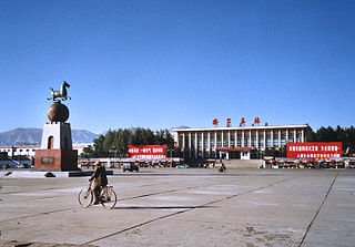 Golmud County-level & Sub-prefectural city in Qinghai, Peoples Republic of China