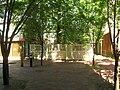 Gomatos Park - Cambridge, MA - IMG 0135.JPG