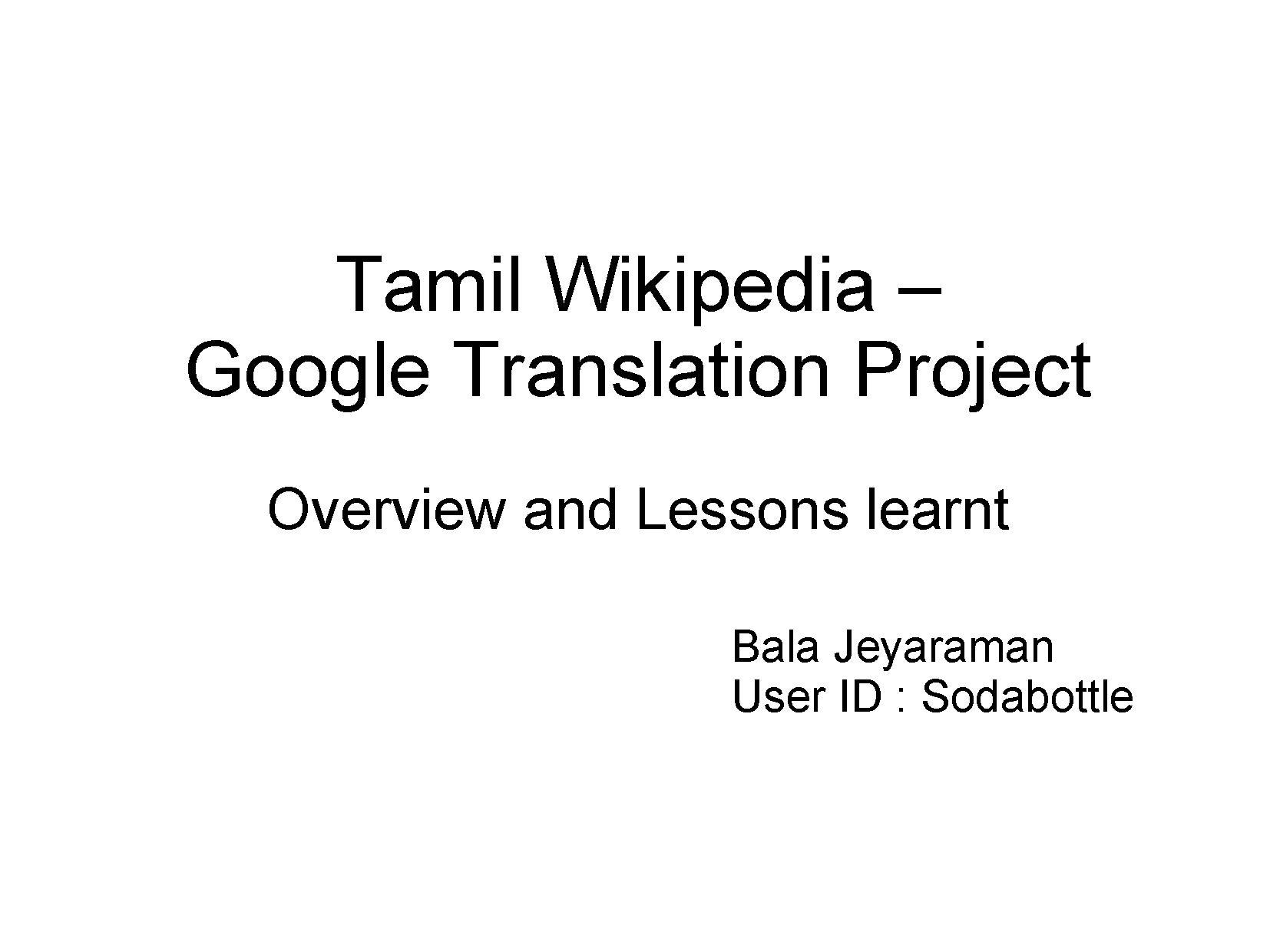 filegoogle translation project tamil wikipediapdf