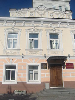 Grachev House fronton.JPG