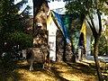 Grazende koe in Borjomi.jpg