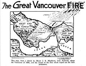 Great Vancouver Fire.jpg