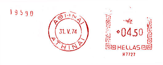 Greece stamp type C2.jpg