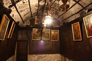 Grotto of the Nativity 2010.jpg
