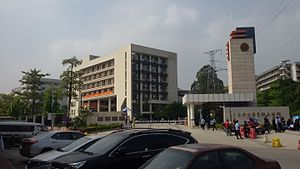 Guangdong Justice Police Vocational College.jpg