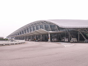Guangzhou Baiyun International Airport - Image: Guangzhou Baiyun International Airport