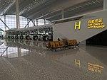 Guangzhou Baiyun International Airport Terminal 2 Self Cheek-in with baggage Counter.jpg