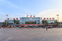 Guangzhou Railway Station 2013.11.16 07-27-58.jpg