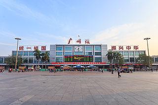 Guangzhou railway station Railway and metro interchange station in Guangzhou