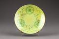 Gul tallrik gjord i Kina - Hallwylska museet - 95919.tif