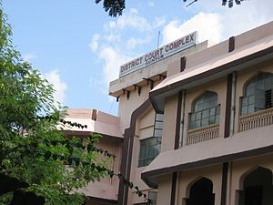 District Courts of India - A court complex at Guntur.