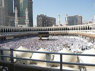 Hejaz Region of Saudi Arabia