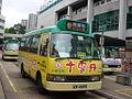 HKIslandMinibus43M.JPG