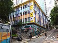 HK 上環 Sheung Wan 太平山街 Tai Ping Shan Street 居賢坊 Kui In Fong SWCSS 新會商會學校 San Wui Commercial Society School September 2019 SSG 03.jpg