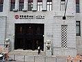 HK 中環 Central 香港中國銀行 舊大廈 Bank of China Building 德輔道中 Des Voeux Road near Queensway October 2018 SSG 01.jpg