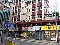 HK 西灣河 Sai Wan Ho 筲箕灣道 Shau Kei Wan Road night July 2019 SSG 10.jpg