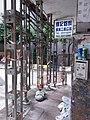HK 西營盤 Sai Ying Pun 第三街 Third Street August 2018 SSG old tang lau walkway construction site Water Street.jpg