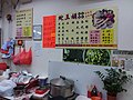 HK 觀塘 Kwun Tong 宜安街 Yee On Street 致昌大廈 Che Cheong Building shop 蛇王娟 Snake She King Kuen Restaurant food menu on wall November 2018 SSG 02.jpg