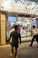 HK 觀塘 Kwun Tong shop night 唐記包點 Tong Kee Bao Dim October 2018 IX2.jpg