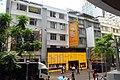 HK CWB 銅鑼灣 Causeway Bay 啟超道 Kai Chiu Road April 2018 IX2 粵港澳湛周生生 CSS Jewellery shop 01.jpg