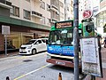 HK CWB 銅鑼灣 Causeway Bay 禮頓道 Leighton Road view 新會道 Sun Wui Road Hysan Avenue October 2019 SS2 07.jpg