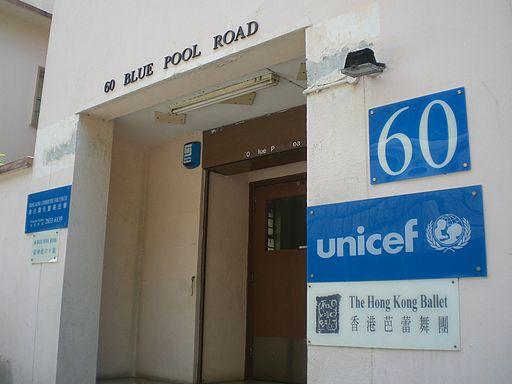 HK Happy Valley Blue Pool Road 60 UNICEF n The HK Ballet