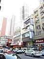 HK Kln City 九龍城 Kowloon City 獅子石道 Lion Rock Road January 2021 SSG 08.jpg