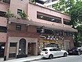 HK ML 香港半山區 Mid-levels 亞畢諾道 Arbuthnot Road buildings April 2020 SS2 18.jpg
