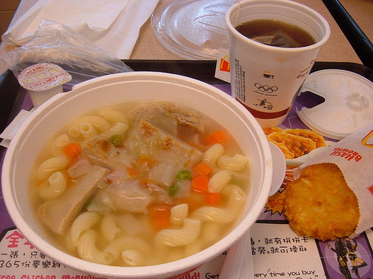 Hk Chinese Food Las Vegas