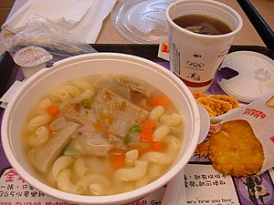 Instant breakfast - A fast food meal at a McDonald's restaurant in Hong Kong that includes instant noodles