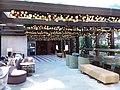 HK NP 北角 North Point 糖水道 Tong Shui Road 北角匯 Harbour North 海匯酒店 Hotel VIC interior Dec 2019 SSG 10.jpg