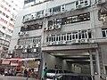 HK SSP 長沙灣 Cheung Sha Wan 長義街 Cheung Yee Street December 2019 SS2 11.jpg