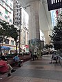 HK Shek Tong Tsui Hill Road sitting-out area park near Des Voeux Road West October 2020 SS2 01.jpg