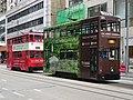 HK Sheung Wan Station 德輔道中 Des Voeux Road Central Tram 171 body ads Island Garden Nan Fung Group Sept 2016 Tram 89 Public Bank.jpg