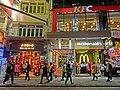 HK TST night 金馬倫道 2 Cameron Road L & D House shop Beijing Tong Ren Tang n McDonalds Mar-2013.JPG