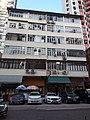 HK Tin Hau Wun Sha Street January 2021 SSG 09.jpg