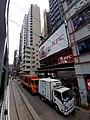 HK Tram 92 view 灣仔 Wan Chai 莊士敦道 Johnston Road October 2019 SS2 27 KFC Restaurant sign Tai Yuen Street.jpg