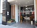 HK YT 油塘 Yau Tong 四山街 Sze Shan Street 鯉灣天下 Canaryside February 2021 SS2 03.jpg