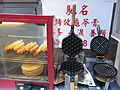 HK food products 雞蛋仔 eggette bubble waffle Kitchen tools Utensils Sheung Wan shop April-2012.JPG