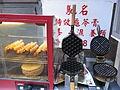 HK food products 雞蛋仔 eggette bubble waffle Kitchen tools Utensils Sheung Wan shop April-2012.JPG