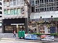 HK tram tour view July 2019 IX2 06.jpg